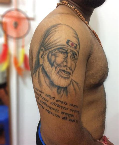 tattoo designs  men ideas design trends