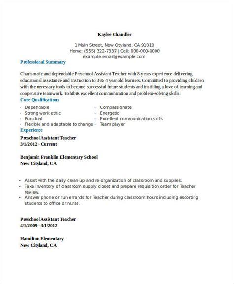 resume exles 23 free word pdf documents