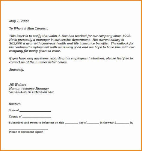 salary confirmation letter format simple salary slip