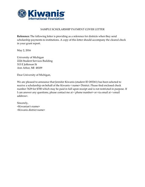 announcement letter  receiving scholarship  student