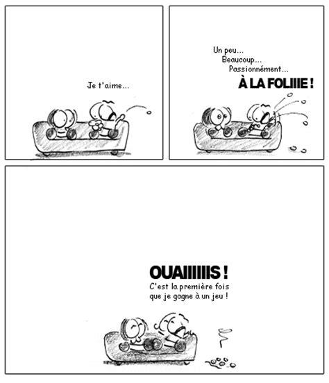 canapé bon plan je t 39 aime un peu pincess bd bande dessinée