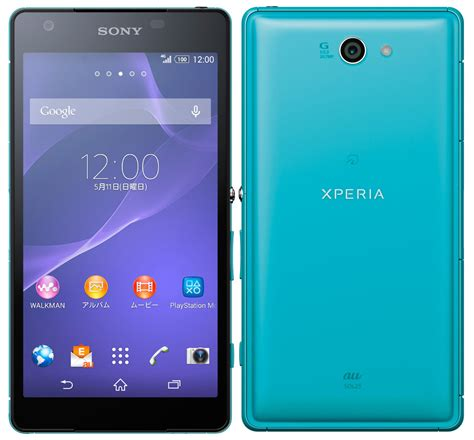Sony Xperia ZL2 with 5-inch 1080p display, Snapdragon 801 ...