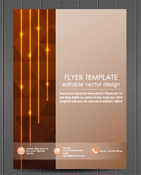 magazine cover page design  vector