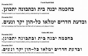 hebrew tattoo ideas and hebrew tattoo designs With hebrew document translation