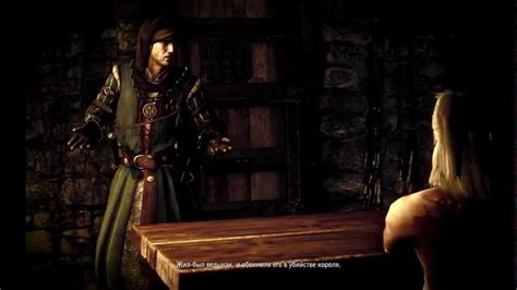 Iorveth Roche Images  Download Dos 622 Floppy Images Of