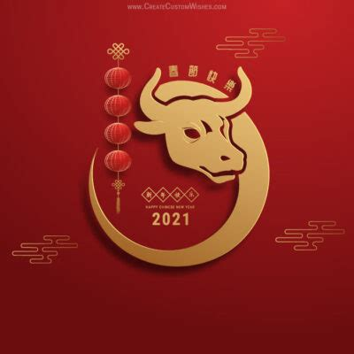 personalize chinese  year  images create custom