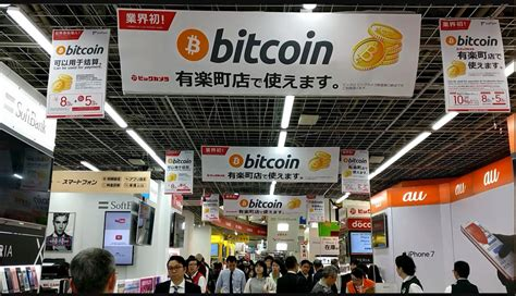 what stores take bitcoin bitcoin payments in japanese retail stores crypto news net