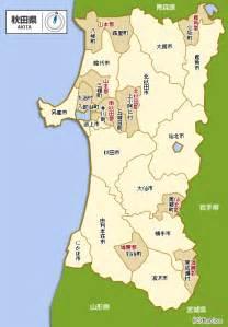 秋田県:秋田県 地図 :マピオン