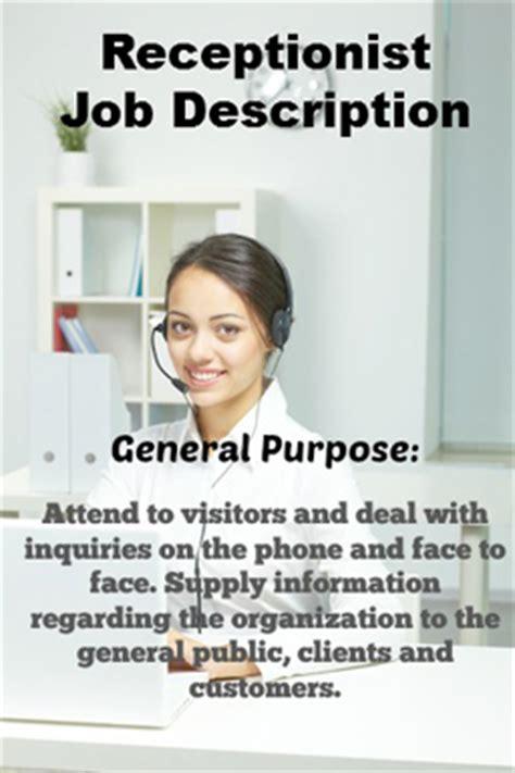 receptionist duties