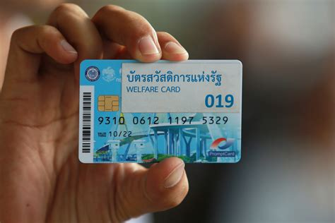 Upgraded Welfare-card System With Free Bus, Free Train
