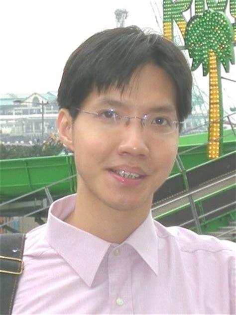 Serre Yu Wong by Wing Wong Peoplecheck De