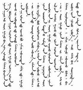 Opinions on Mongolian script