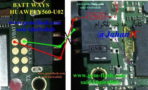 huawei y560 u02 battery connector terminal jumper ways