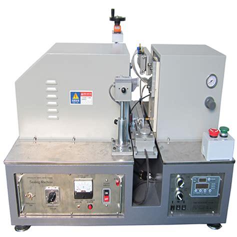 ultrasonic soft tube sealingcutting machine plastic tubes sealer cutter equipment ultrasound
