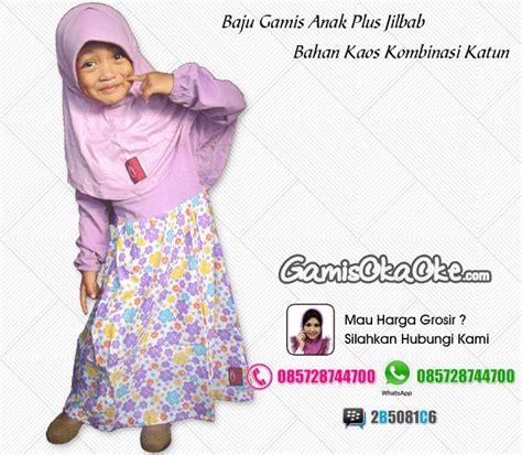 baju muslim anak perempuan bahan kaos baju gamis produksi konveksi oka oke