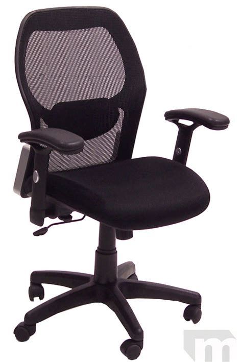mesh ultra office chair free shipping in stock