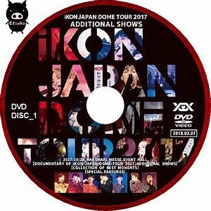 The Dome Cd 2018 : jyj ikon japan dome tour 2017 additional shows ~ Jslefanu.com Haus und Dekorationen