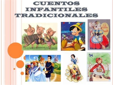 Cuentos Infantiles Tradicionales