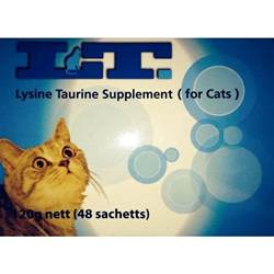 taurine for cats lt lysine taurine supplement for cats 48 sachetts cat