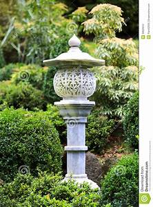 Japanese Garden Lamp Stock Photography - Image: 30629012