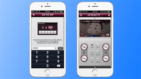 best smart tv remote apps for iphone