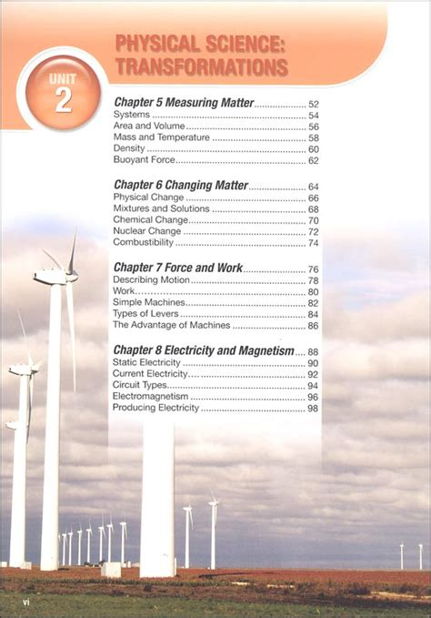 Purposeful Design Science  Level 5 Student 2nd Edition (059196) Details  Rainbow Resource