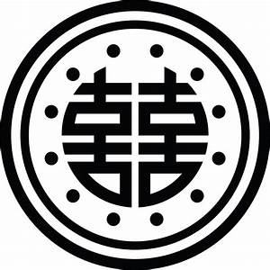 Hanbok  U2013 Forty Five Symbols