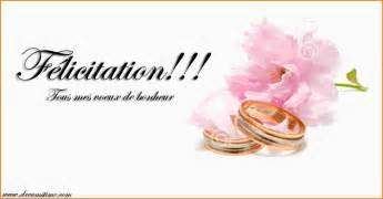 carte de voeux mariage 6 carte felicitation mariage gratuite curriculum vitae etudiant