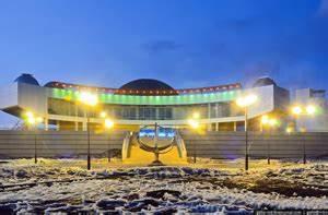 Planetariums of the World - International Planetarium ...