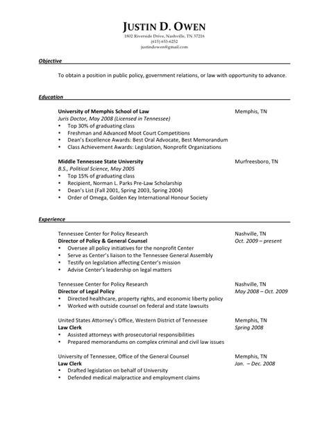 justin owen resume