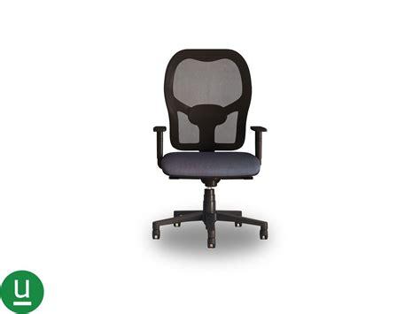 Poltrone Ufficio In Rete : Vendita Online Di Mobili Per La Casa E L'ufficio. Poltrona