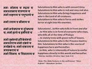 Yajur and Rig Veda Hymns Devanagari Sanskrit English ...