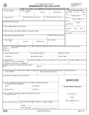 ds 160 blank form download desktop blank form