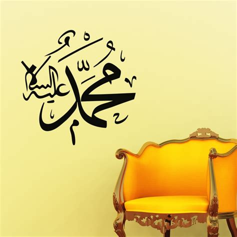 stickers muraux islam pas cher sticker symbole islam boutique en ligne de stickers muraux pas cher with stickers islam pas cher