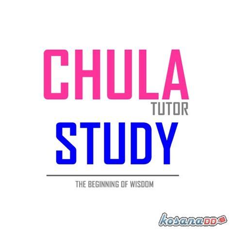 ขาย Chulastudy รับสอนพิเศษตามบ้าน เรียนพิเศษ กวดวิชา ติว ทุกวิชาใหม่ ต. เขตพญาไท กรุงเทพ