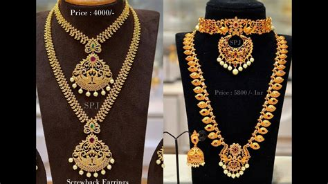 Mindblowing One Gram Gold Bridal Set By Spj || Latest