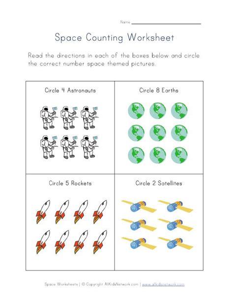 59 best preschool math images on math 925 | 939aff866704592313cfdc94717c5c97 planets preschool space planets