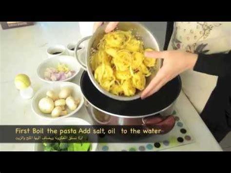 عرض شرائحي بروكلي او بروكلو المطبخ التونسي الحديث وال