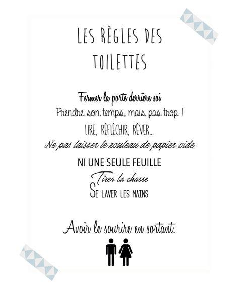 jeux de cuisine libre affiche quot les règles des toilettes quot style made in