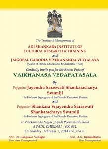 Contact Info Template Bhoomi Puja Of Vaikhanasa Veda Patashala At Avadi Chennai