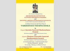 Bhoomi Puja of Vaikhanasa Veda Patashala at Avadi, Chennai