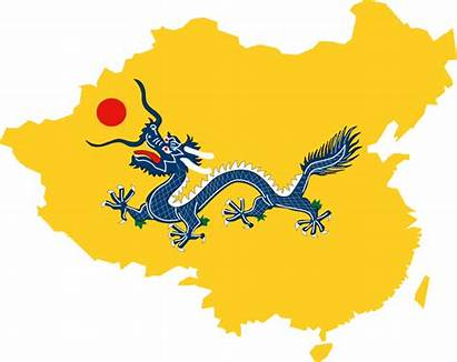 Qing Dynasty Flag Map Chinese History 1644