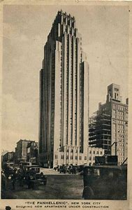 Beekman Tower Hotel New York City