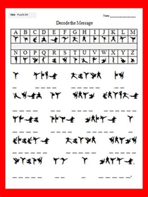 grade math puzzles  dazzle   dime teachers pay