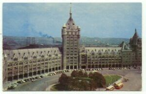Albany NY D&H Office Building Postcard New York