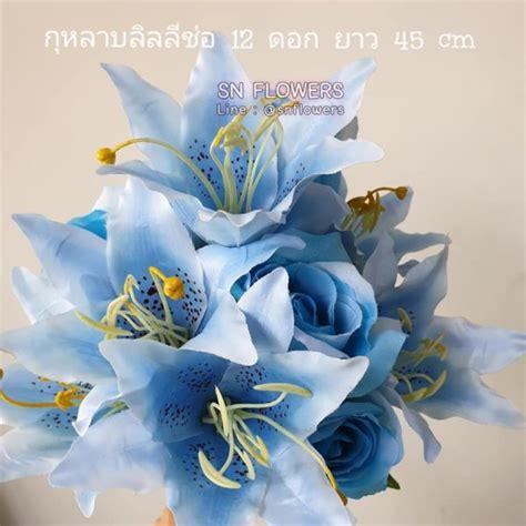 กุหลาบลิลลี่ - สมนึกดอกไม้ผ้า