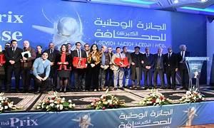 Moroccan Journa... Journalism Awards