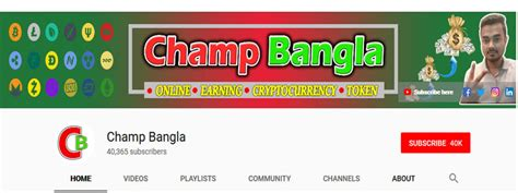 ( bitcoin meaning in bengali ). Cryptocurrency Bangla YouTube Channels | Cryptooa.com