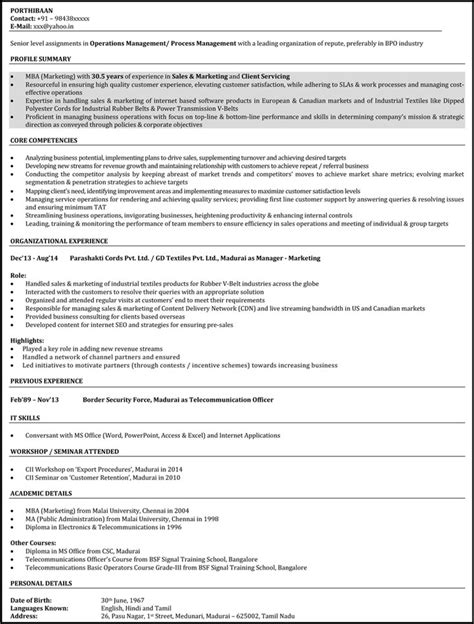Download A Sample Resume Bpo Template 22 Free Samples Examples