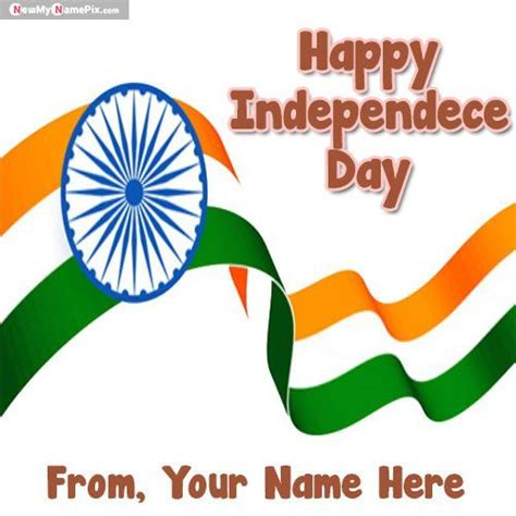 write    happy independence day images create